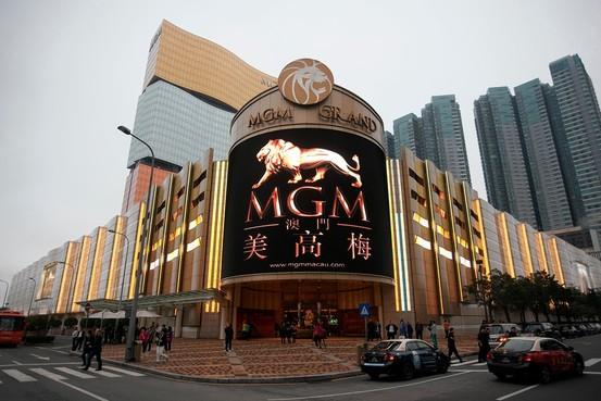 image 6 MGM