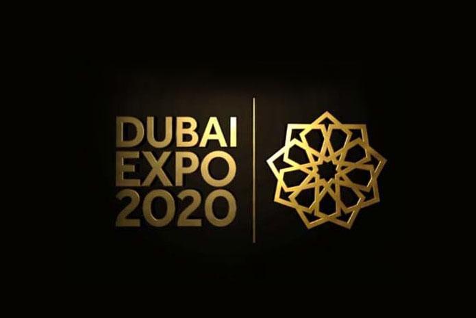 dubai-expo-2020-1