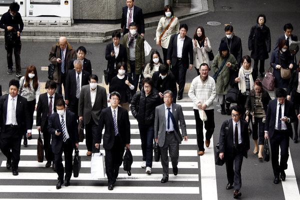 Workaholic Japan