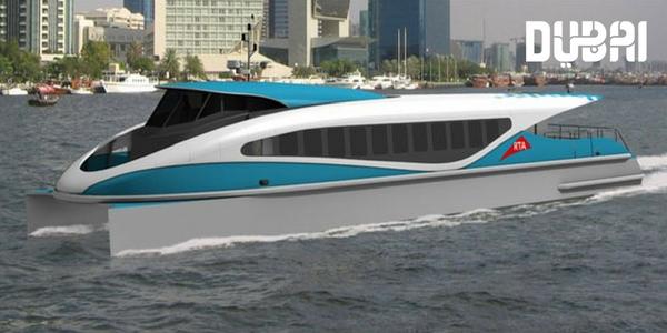 rta-ferry